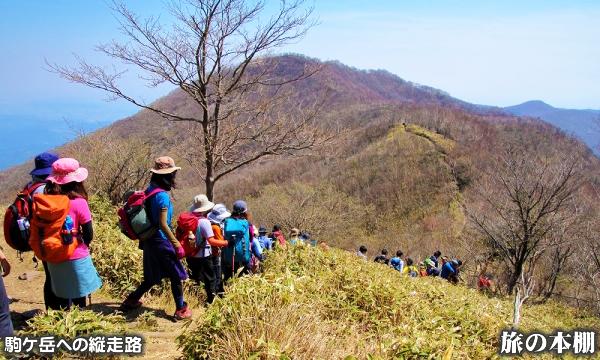 赤城山 駒ケ岳への縦走