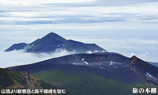 霧島山の特徴