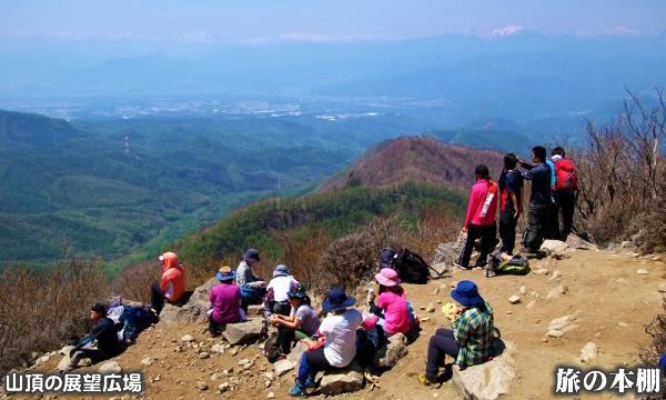 赤城山 山頂付近からの絶景を満喫