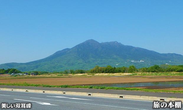 筑波山 「西の富士、東の筑波」と称された関東平野の名山