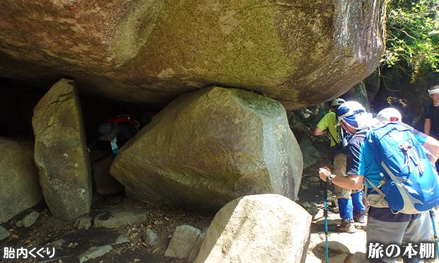 筑波山 3000年の歴史を誇る筑波山神社をはじめ、巨石奇岩や巨樹などのパワースポットが点在!