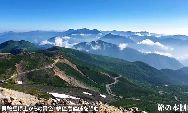 乗鞍岳 絶景ポイントがたくさん