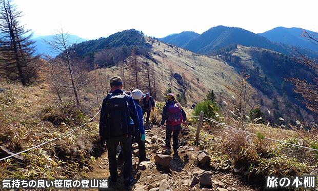 大菩薩嶺 大菩薩嶺山頂へは最短コースで約1時間半