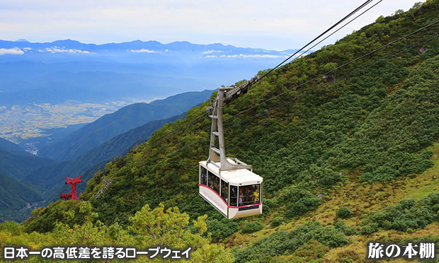 日本一の高低差を誇るロープウェイで一気に雲上の2600mへ