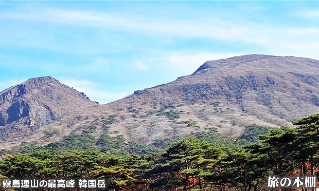 宮崎県と鹿児島県にまたがる霧島連山の最高峰