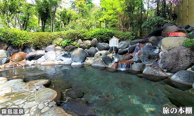 名湯 霧島温泉に宿泊