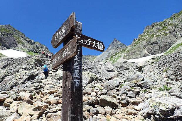 槍ヶ岳山荘への登り