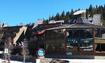 インズ・オブ・バンフ Inns Of Banff