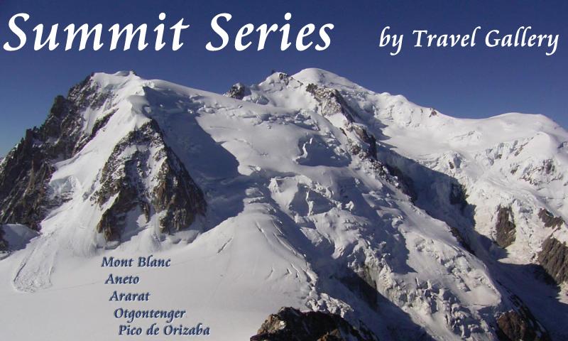 山旅 海外ツアーのご案内 サミット・シリーズ