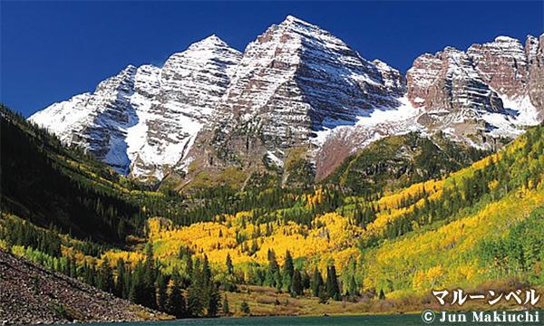 コロラドロッキーハイキングとロッキー山脈最高峰エルバート山登頂 ...