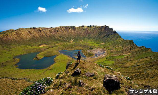 サンミゲル島