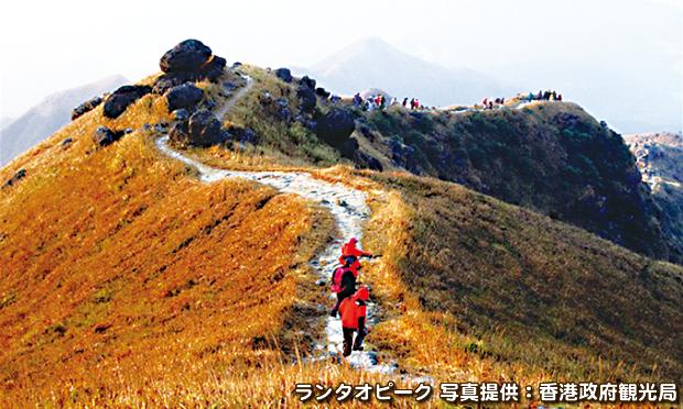 香港のトレイルを歩く 名山3座登頂 5日間