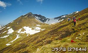 アルバニア最高峰・コラブ山