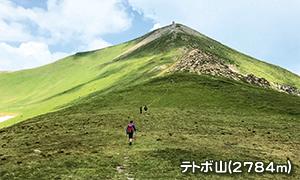 マケドニア最高峰・テトボ山