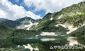 ブルガリア最高峰・ムサラ山