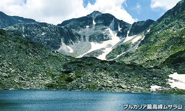 ブルガリア最高峰ムサラ山
