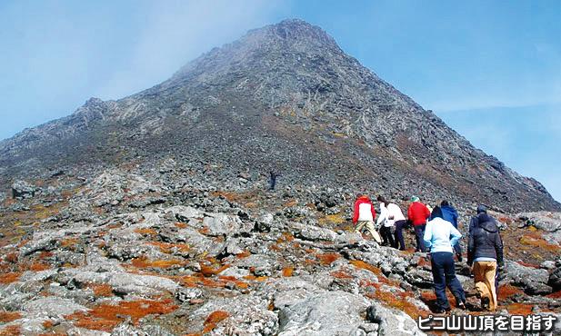 ポルトガル最高峰・ピコ山