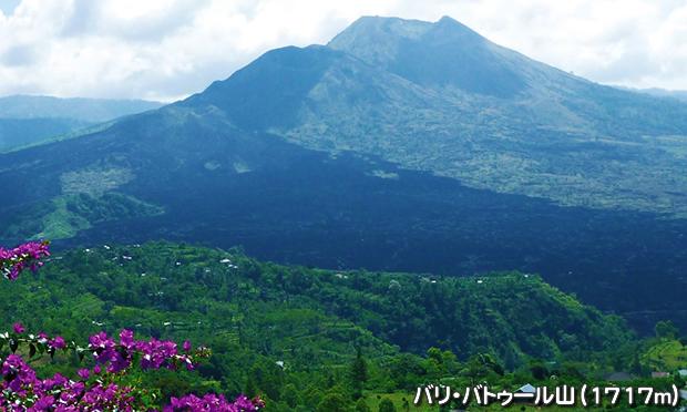 幻想的な青い火「イジェン山」と名峰・バトゥール山登頂 7日間