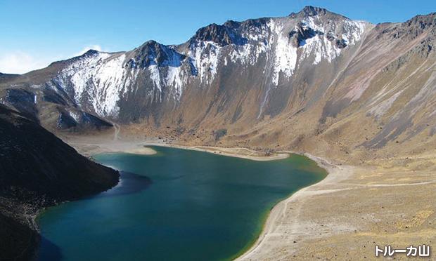 メキシコ トルーカ山イーグルピーク登頂とピラミッド遺跡 6日間