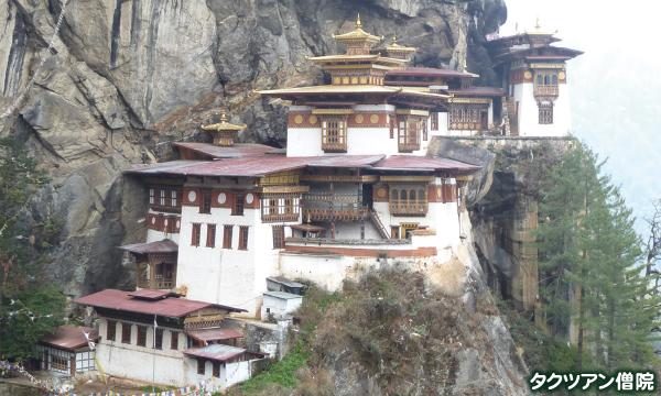 ブータンヒマラヤ展望ハイキングと伝統文化に触れる