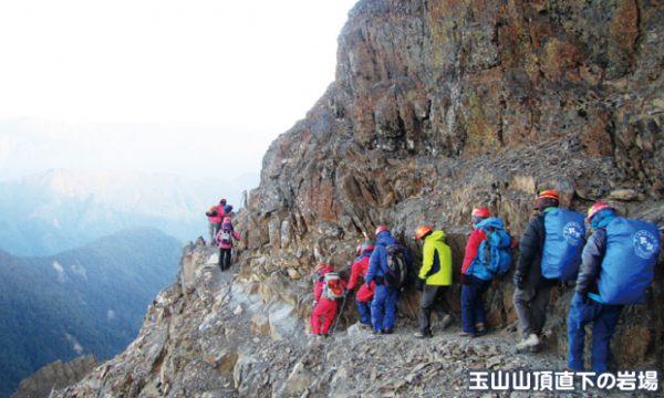 玉山山頂直下の岩場
