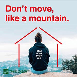 また、皆さまと一緒に山へ行ける日を楽しみにしております。